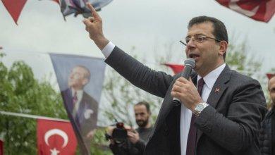 Photo of تركيا : مرشح أردوغان يقر بالهزيمة ويقدم التهنئة لإمام أوغلو على فوزه برئاسة اسطنبول