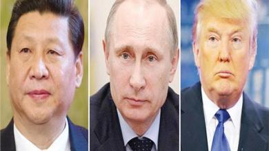 Photo of لقاء ثلاثي بين روسيا وأمريكا والصين بشأن أفغانستان في يوليو المقبل