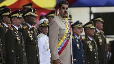 Photo of المعارضة الفنزويلية تجدد دعوتها لتنحي مادورو بعد فشل محادثات النرويج