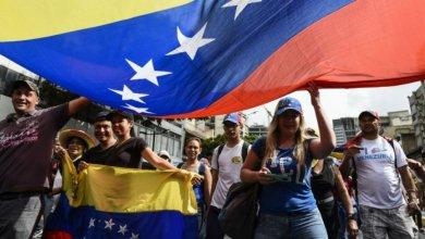 Photo of مصادر: فنزويلا تعتقل ستة مسؤولين في الجيش والشرطة