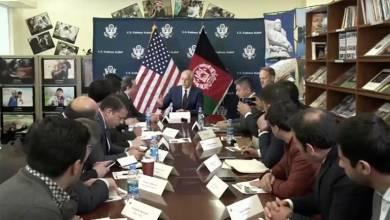 Photo of بدء جولة جديدة من المحادثات بين الولايات المتحدة وطالبان بالدوحة