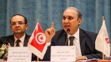 Photo of شكوك حول الالتزام بموعد الانتخابات في تونس