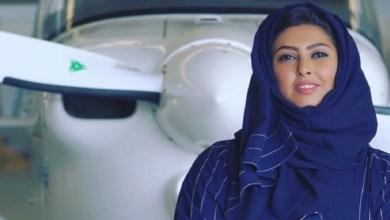 Photo of ياسمين الميمني.. أول امرأة سعودية تزاول مهنة الطيران