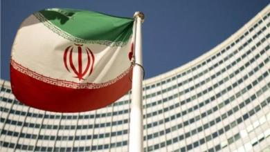Photo of إيران تهدد بالانسحاب من معاهدة حظر الانتشار النووي إذا انهار اتفاق 2015