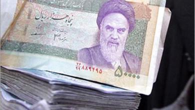 Photo of إيران تقرر تغيير العملة من الريال إلى التومان وحذف 4 أصفار منها