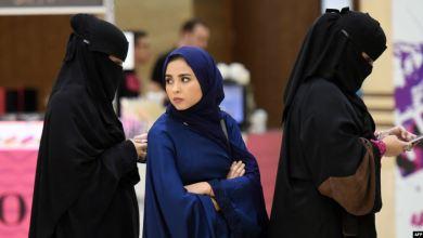 Photo of صحيفة: السعودية تعتزم تعديل نظام الوصاية لمنح المرأة حرية السفر