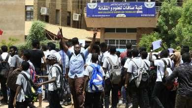 Photo of تعليق الدراسة في جميع مدارس السودان