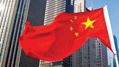 Photo of انطلاق الدورة الرابعة للمعرض الصيني-العربي سبتمبر المقبل