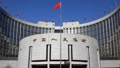 Photo of الصين تخفض اليوان لأدنى مستوى منذ 2008