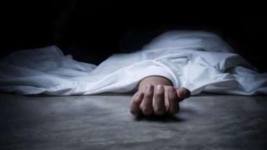 Photo of تقرير أممى يكشف تزايد جرائم القتل سنويًا في المغرب