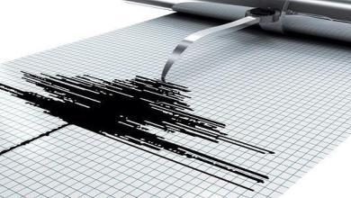 Photo of زلزال بقوة 5.5 درجة يضرب ولاية أروناتشال براديش الهندية