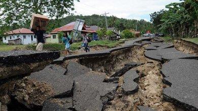 Photo of زلزال بقوة 5.9 درجة يضرب السلفادور