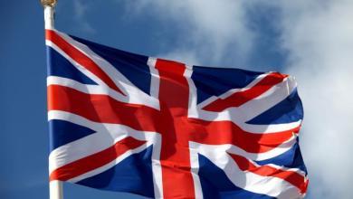 Photo of وكالة: الناقلة المحتجزة التي ترفع علم بريطانيا لا تحمل أي شحنة
