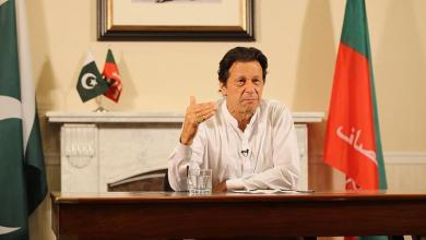 Photo of رئيس وزراء باكستان يتوجه إلى أمريكا في زيارة تستغرق 3 أيام