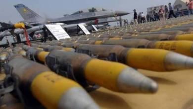 Photo of تقرير للناتو يكشف بالخطأ عن مواقع أسلحة نووية أمريكية في أوروبا