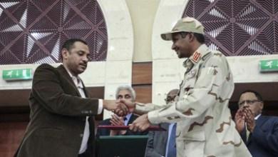 Photo of تأجيل المفاوضات السودانية إلى الثلاثاء المقبل