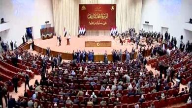 Photo of العراق: إجراء الانتخابات المحلية في موعدها إبريل القادم