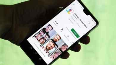 Photo of تطبيق FaceApp يثير القلق بين المرشحين الديمقراطيين