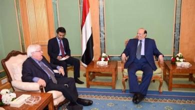 Photo of الرئيس هادي يلتقي المبعوث الأممي إلى اليمن