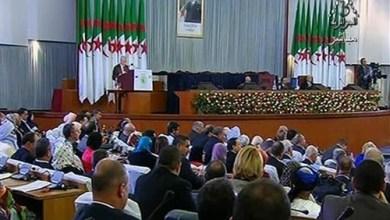 Photo of البرلمان الجزائري ينتخب رئيسه الجديد الأربعاء المقبل