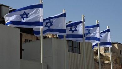 Photo of وزراة الخارجية الإسرائيلية تعلن إفلاسها