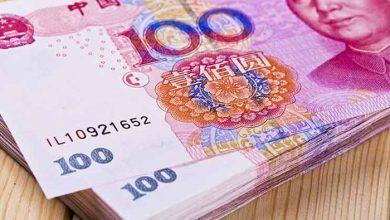 Photo of 285 مليار دولار قيمة السندات الصينية المملوكة في الخارج