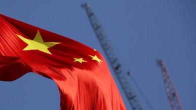 Photo of انخفاض إيرادات صناعة الاتصالات الصينية بـ 125 مليار دولار