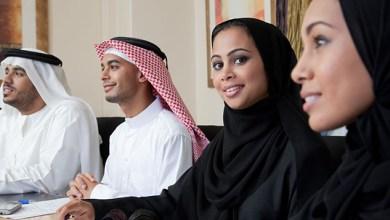 Photo of السعودية تبدأ تنفيذ قرار المساواة بين الرجل والمرأة في سن التقاعد