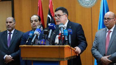 Photo of حكومة الوفاق الليبية تؤكد رفضها استئناف الحوار دون تطبيق شروطها