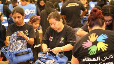 """Photo of مبادرة """"دبي العطاء"""" تجهز 10 آلاف طفل من الأسر المتعففة للعام الدراسي الجديد"""