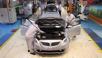 Photo of اعتقال مدير أكبر شركة لصناعة السيارات في إيران