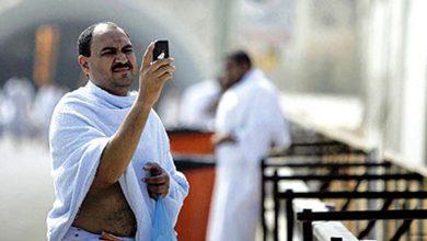 Photo of أكثر من 30 مليون مكالمة هاتفية في مكة في العاشر من ذي الحجة