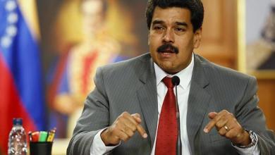 Photo of فنزويلا ترفض تهديدات ترامب وتطالب مجلس الأمن بالرد