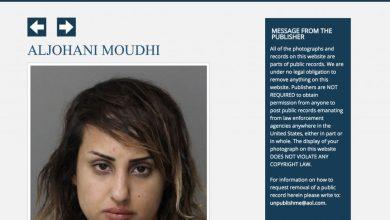 Photo of السجن 4 سنوات لسعودية هاربة إلى أمريكا