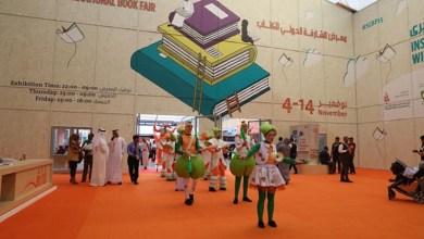 """Photo of افتتاح معرض """"كتب طريق الحرير"""" في الشارقة"""