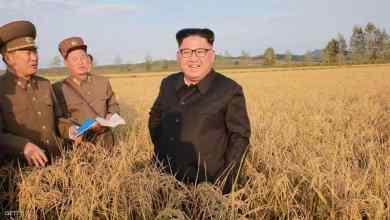 """Photo of تعديل دستوري في كوريا الشمالية يغير """"وضع الزعيم"""""""