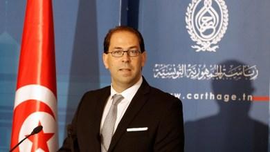 Photo of الشاهد يعلن ترشحه لانتخابات الرئاسة التونسية