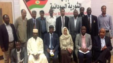 "Photo of السودان- اتفاق مبدئي بين "" الجبهة الثورية"" و""قوى التغيير"" ومواصلة الحوار"