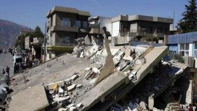 Photo of زلزال بقوة 6.3 ريختر قبالة ولاية أوريجون الأمريكية
