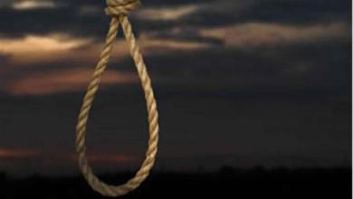 Photo of المحكمة العليا في تايلاند تؤيد إعدام مهاجرين من ميانمار