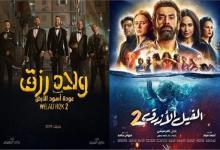 Photo of إيرادات قياسية لأفلام عيد الأضحى في مصر خلال وقت قصير
