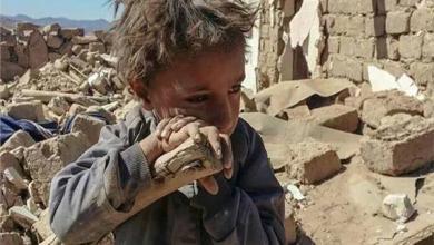 Photo of اليمن: الوضع الأمني في العاصمة صنعاء مرعب للغاية