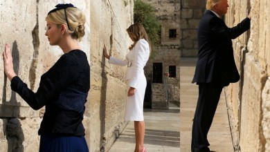 Photo of ترامب يثير أزمة مع يهود أمريكا وإسرائيل ترفض التعليق
