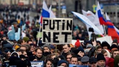 Photo of نيابة موسكو تحذر من تنظيم احتجاجات غير قانونية غدًا
