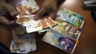 Photo of إسرائيل تصادر 13 مليون شيكل للسلطة الفلسطينية