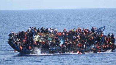 Photo of مصرع 40 شخصا إثر حادث غرق مركب لاجئين قبالة سواحل ليبيا