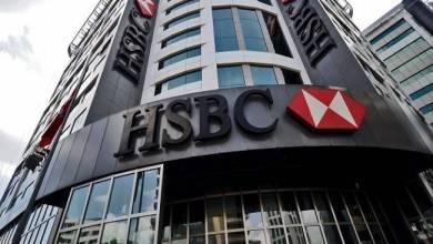 """Photo of تغريم الفرع السويسري لـ """"HSBC"""" لمساعدته العملاء على التهرب الضريبي"""