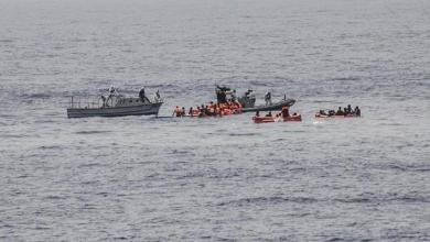 Photo of إنقاذ 335 مهاجرًا قبالة سواحل ليبيا