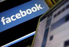 """Photo of """"فيسبوك"""" تعتزم توسيع نطاق خدمة تنبيهات جديدة في حالة الطوارئ"""