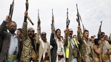Photo of أمريكا تسعى لعقد محادثات مباشرة مع الحوثيين